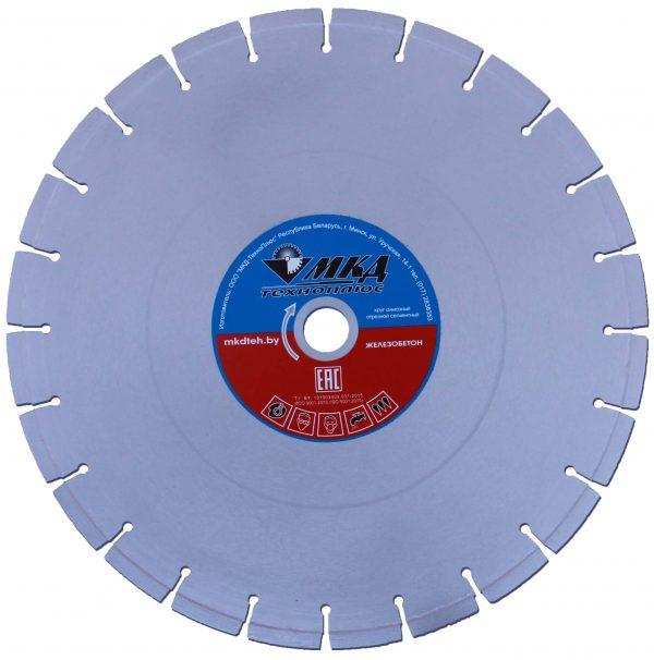 алмазный диск по железобетону